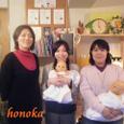 Blog2008_02090044